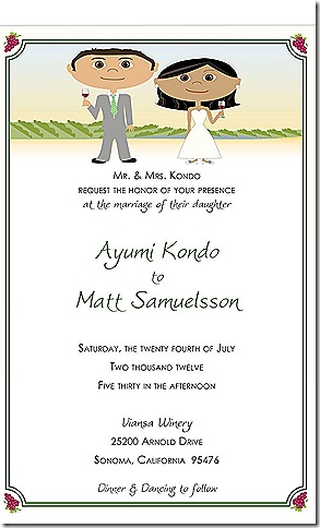 wedding invites etsy 10.14.12